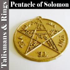 ThePentacleofSolomon.jpg